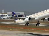 «السعودية» تستلم الطائرة الـ12 من طراز إيرباص A330