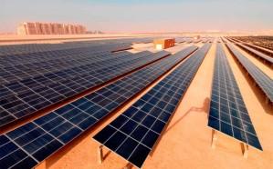 """صندوق الاستثمارات يوقع مذكرة تفاهم لإنشاء """"خطة الطاقة الشمسية 2030"""""""