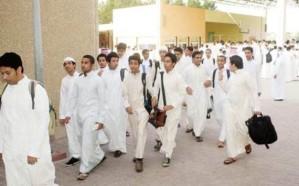مدارس جدة ورابغ وخليص تستقبل أكثر من 700 ألف طالب