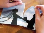 «سناب شات» يتسبب بـ طلاق أردنية داخل أحد المطاعم