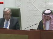 الجبير: عرضنا إرسال قوات من التحالف الإسلامي إلى سوريا