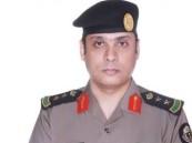شرطة مكة تكشف تفاصيل حادث إطلاق النار على حارس مدرسة