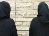 عصابة نسائية تستدرج الرجال لسرقتهم في دبي