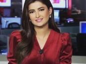 أنباء عن إيقاف علا الفارس بعد تغريدتها المسيئة للمملكة