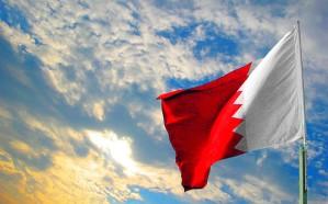 قرار حاسم من سلطات البحرين ضد قطر