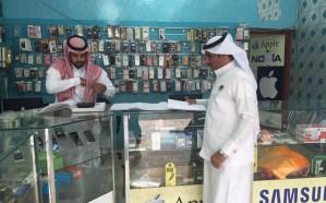 """ضبط 10 مخالفات لـ""""توطين الاتصالات"""" في نجران"""
