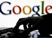 غوغل تعتزم توظيف أقمار صناعية؛ لتوفير الإنترنت للمناطق النائية