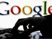 """""""غوغل"""" تضيف خدمة تقصّي الحقائق للصور لمكافحة المعلومات المضللة"""