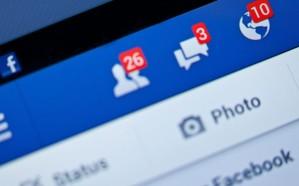"""""""فيسبوك"""" تصدر بيانًا بشأن تعطل تطبيقاتها"""