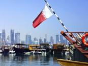 قطر تتراجع وتعلن تحفظها على بياني القمتين العربية والخليجية