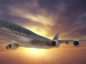 مطار الأحساء الدولي يستقبل أول رحلة من الخطوط القطرية