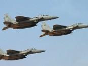 التحالف يشن عدة غارات تستهدف تعزيزات للميلشيا في الضالع