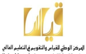 «قياس» ينشر تقريراً عن أداء المختبرين في «القدرات»