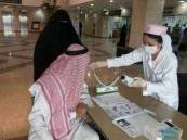 """""""الصحة"""" تؤكد ضرورة الإبلاغ عن حالات الإشتباه بفيروس """"كورونا"""""""