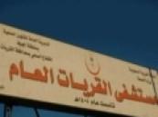 """المصاب بـ""""كورونا"""" في الأردن يصل المملكة ويرفض دخول المستشفى"""