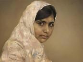 بيع لوحة للباكستانية مالالا بـ 100 ألف دولار في مزاد أمريكي