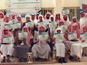 متوسطة العباس بن عبدالمطلب تكرِّم طلابها المتفوقين