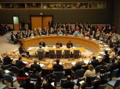 مجلس الأمن يدين تصعيد الهجمات الحوثية على المملكة