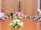 مجلس الشؤون الاقتصادية والتنمية يستعرض مشروع الميزانية لعام 1439/1440هـ