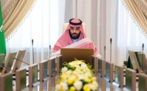مجلس الشؤون الاقتصادية يجتمع برئاسة ولي العهد