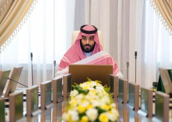 """""""الشؤون الاقتصادية"""" يناقش التقرير الربعي لرؤية المملكة 2030"""
