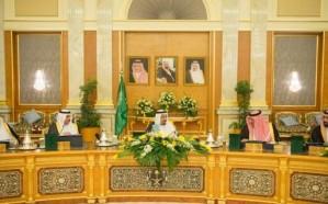 تعرَّف على أنظمة ولوائح مركز الأمن الوطني بعد إقرارها من مجلس الوزراء