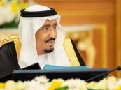 «مجلس الوزراء» يوافق على تسمية 9 أعضاء في الهيئة العليا لتسوية الخلافات العمالية