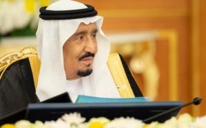 الوزراء: الموافقة على تحويل مصلحة أملاك الدولة للهيئة العامة لعقارات الدولة