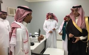 محافظ بيشة يجتمع برئيس وأعضاء الغرفة التجارية