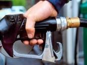 """""""أرامكو"""" السعودية تعلن الأسعار الشهرية للوقود لشهر يونيو"""