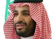"""""""محمد بن سلمان"""" .. وزيرا للدولة.. عضوا بمجلس الوزراء بالإضافة إلى مهام عمله"""