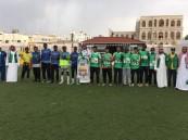 نادي الحي بمدرسة الأمير محمد بن عبدالرحمن بالطائف يحتفي باليوم الوطني 87