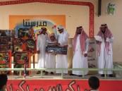 المالكي يبدي إعجابه بمسابقة تنافسية بين طلاب مدرسة غزايل الابتدائية