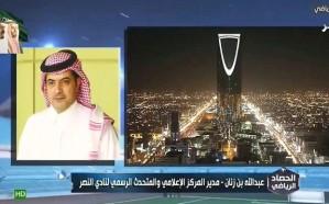 """""""الانضباط"""" تُغرِّم مدير المركز الإعلامي بنادي النصر"""