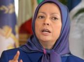 مريم رجوي : يجب الرد على جرائم خامنئي في سوريا