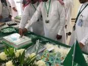 مستشفى الحناكية العام يحتفل بذكرى اليوم الوطني الـ88
