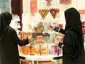 ضبط 177 مخالفة وانذار 49 محلًا لبيع المستلزمات النسائية بالشرقية