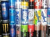 دراسة تحذر من خطورة «مشروبات الطاقة» على الطلاب