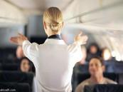 مضيفة طيران تغني للمسافرين