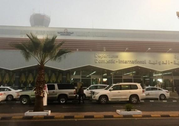 التحالف يحبط هجومًا لطائرة بدون طيار على مطار أبها