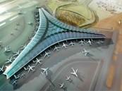 تعرف على موعد تشغيل مطار الملك عبدالعزيز الدولي الجديد