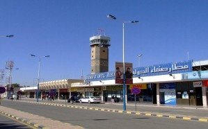 التحالف يفتح مطار صنعاء وميناء الحديدة