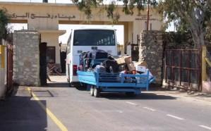 مصر تفتح معبر رفح لعودة الحجاج الفلسطينيين إلى قطاع غزة