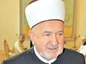 مفتي البوسنة السابق يعلن تضامنه مع المملكة في مواجهة التهديدات
