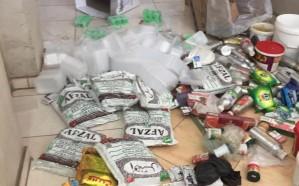 رصد عدة مخالفات لنظام مكافحة التبغ في الطائف