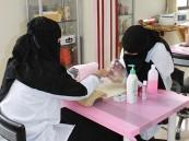 تقرير .. الإنفاق على مستحضرات التجميل في السعودية 60 مليار ريال سنوياً
