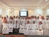 ملتقى يجمع البريد السعودي ومنسوبي المستودع الخيري بجدة