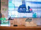 """انطلاق فعاليات ملتقى """"سلام السعودية"""" في الرياض"""