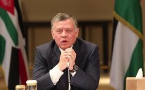 ملك الأردن: اجتماع مكة تجسيد حقيقي للإخاء والتضامن العربي