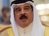 ملك البحرين يشيد بموقف المملكة والإمارات والكويت تجاه بلاده